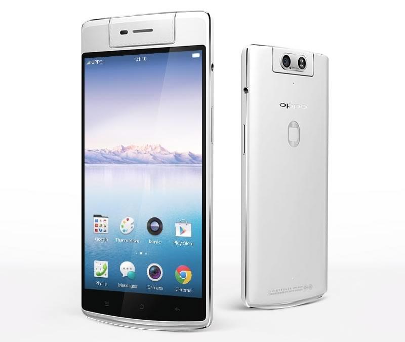mejores celulares 2015 para hacer selfies - oppo n3
