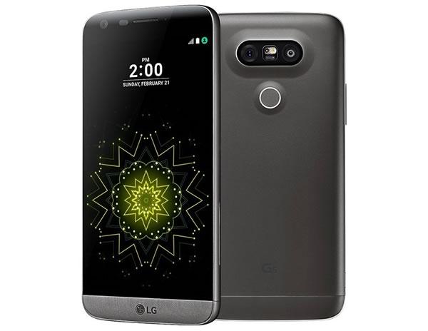 los 10 mejores celulares 2016 lg g5