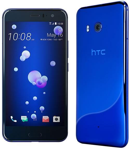 Mejores Celulares 2017: HTC U11